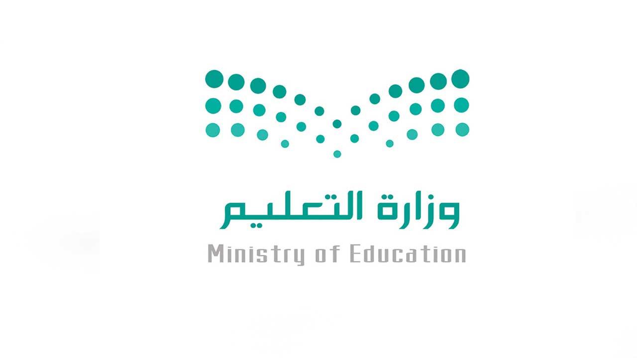 «التعليم»: فرصة أخيرة لرفع بطاقات الترقية للإداريين دون العاشرة