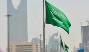 المملكة تنظم أول قمة دولية للمواصفات ضمن فعاليات مجموعة العشرين