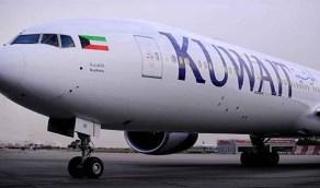 الكويت تعلن موعد استئناف الرحلات إلى المملكة