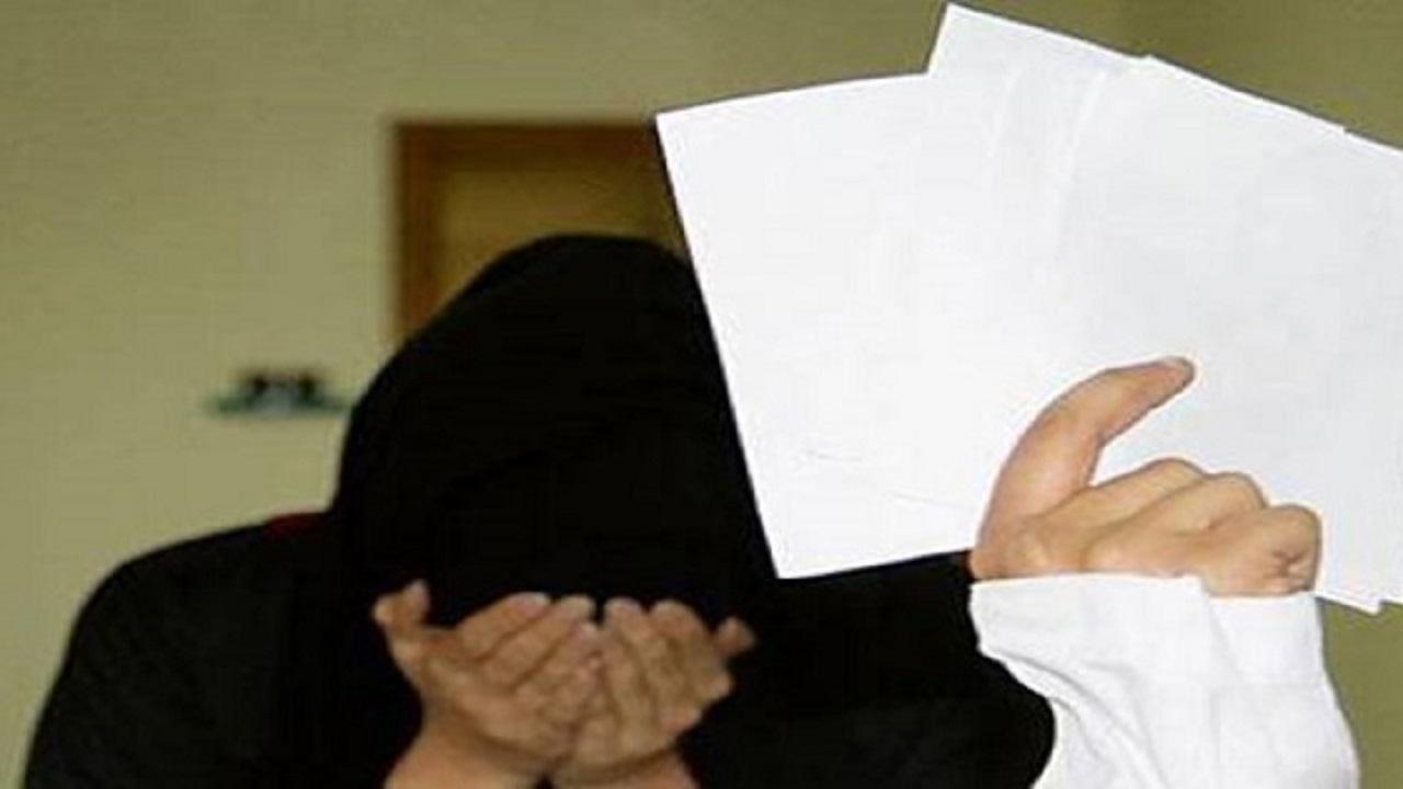 رجل يطالب مطلقته بتسديد قرض منزل الزوجية