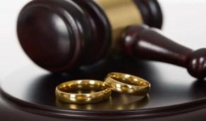 رجل يقاضي زوجته بعدما اكتشف أنها سبق لها الزواج