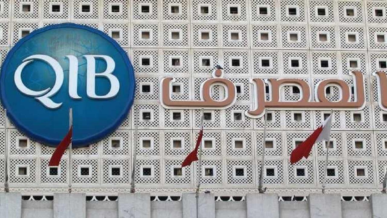 الفضائح لا تنتهي..بنك قطري متهم بتمويل مستشفيات لعلاج الإرهابيين