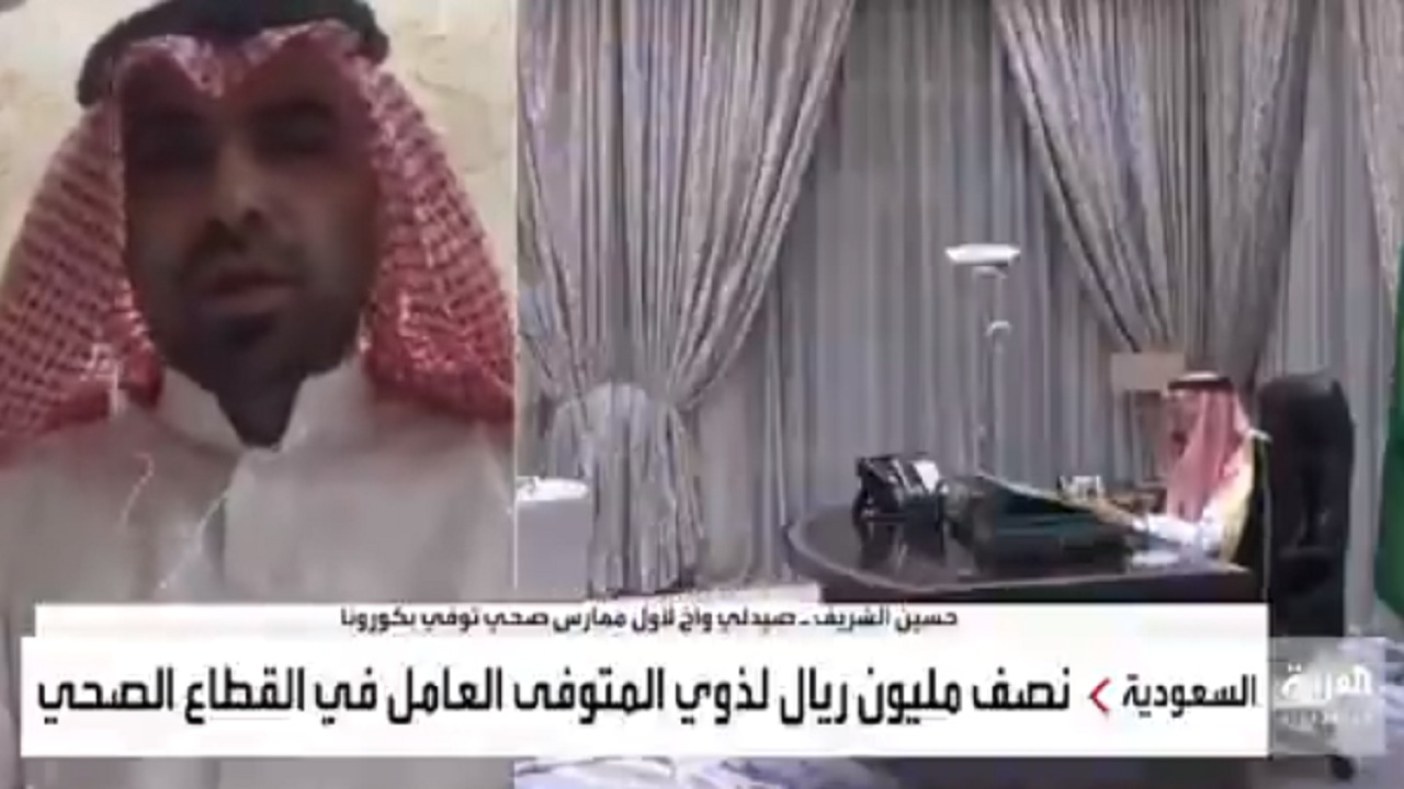 بالفيديو.. ردة فعل صديق أول ممارس صحي توفي بكورونا بعد قرار خادم الحرمين