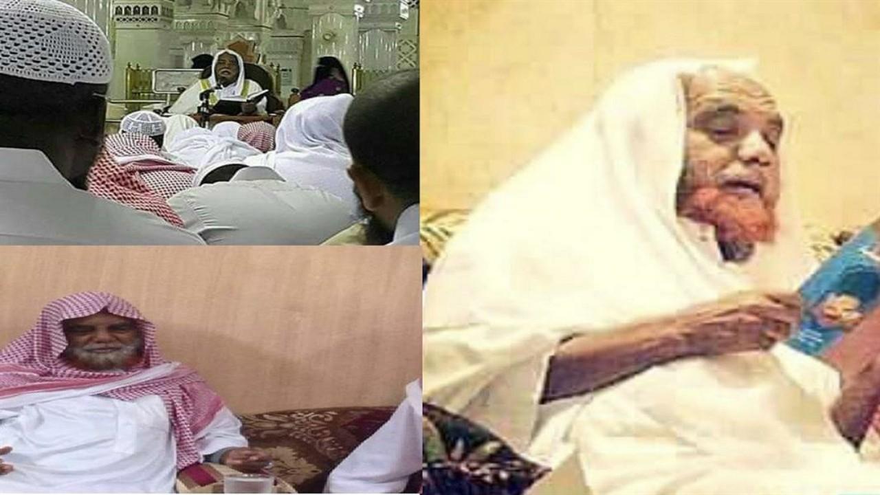 وفاة الشيخ محمد الإثيوبيعن عمر يناهز 75 عامًا