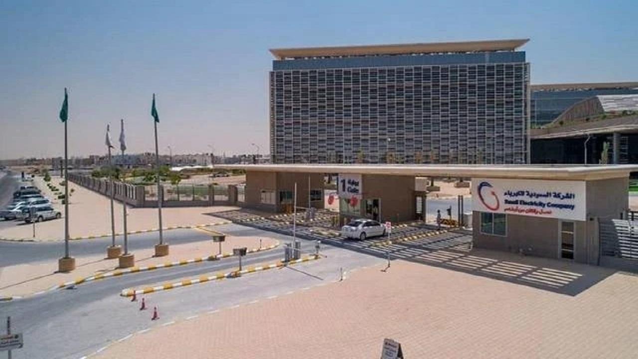 أرباح السعودية للكهرباء تتراجع