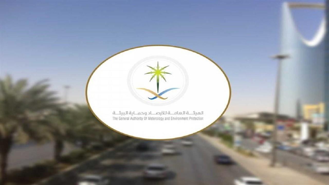 أبرز المعلومات عن مشروع نظام الأرصاد بعد موافقة «الشورى» عليه