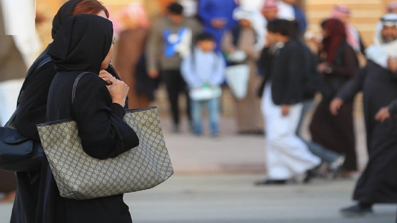 المملكة: تعديل عدد من القوانين بما يكفل المساواة بين الرجل والمرأة