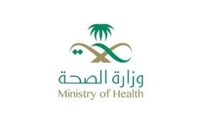الصحة: 401 إصابة جديدة بكورونا وتعافي 466 حالة