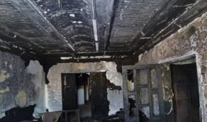 اندلاع حريق في منزل أسرة بمكة