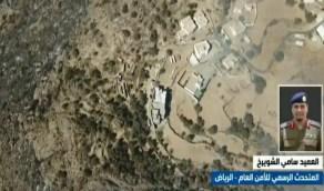 بالفيديو.. الشويرخ: المتسلل لأنظمة أمن الحدود يشكل خطرًا اقتصادياً وأمنياً كبيرًا