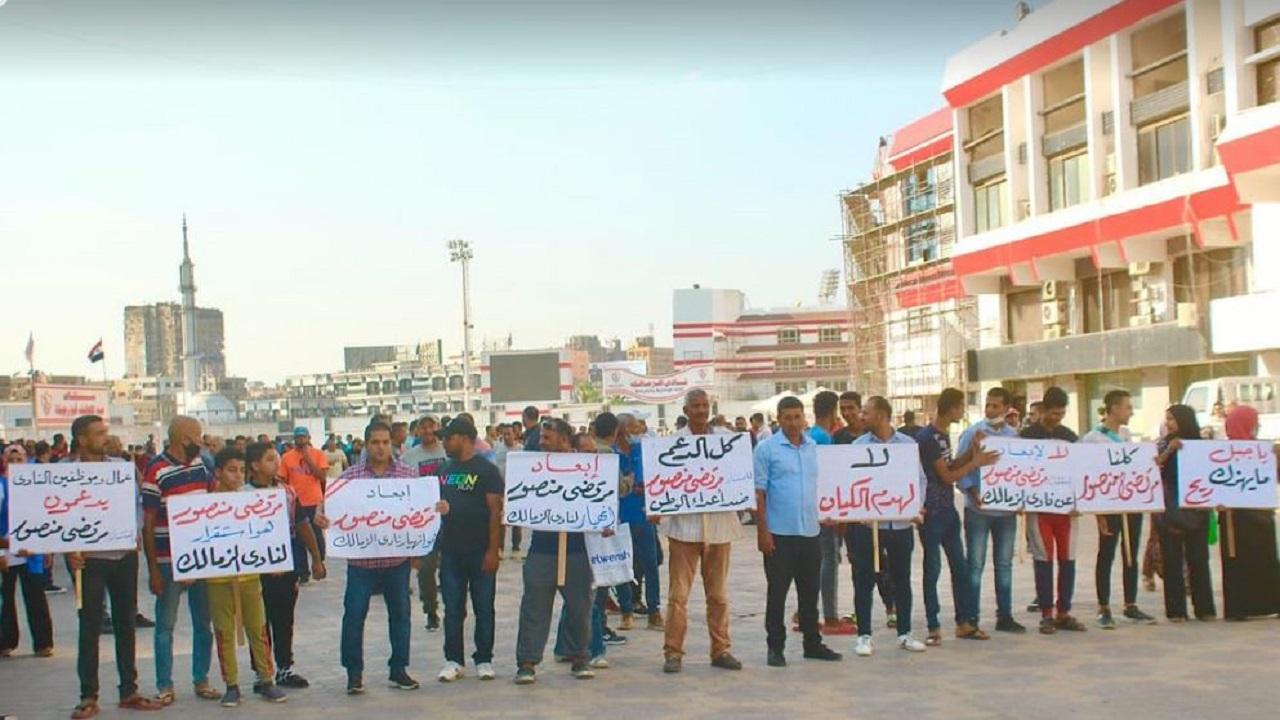 بالصور.. عمال وموظفي الزمالك يدعمون مرتضى منصور بوقفة احتجاجية