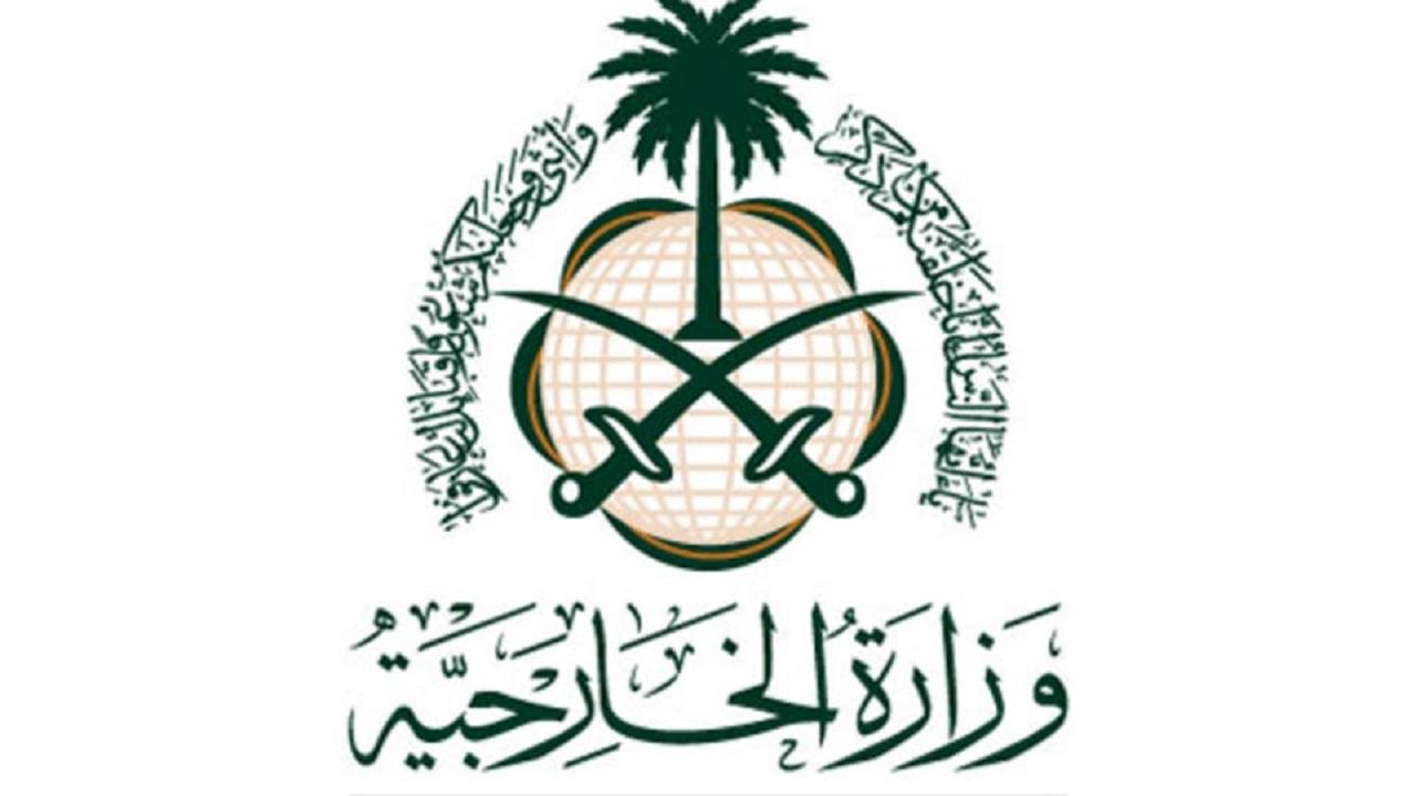 المملكة تؤكد رفضها للعنف والتطرف بعد واقعة الطعن الإرهابية بباريس