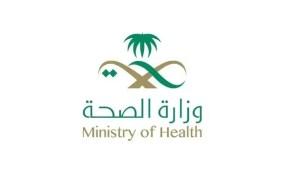 الصحة: تسجيل 435 إصابة جديدة بكورونا وتعافي 455 حالة