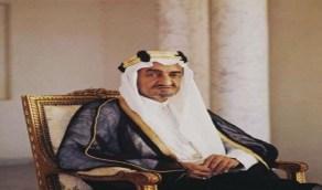 فيديو تاريخي يوثق لحظة إعلان الملك فيصل بن عبدالعزيز تأسيس التلفزيون السعودي