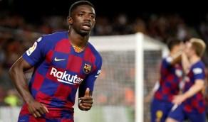 برشلونة يحدد سعر عثمان ديمبلي