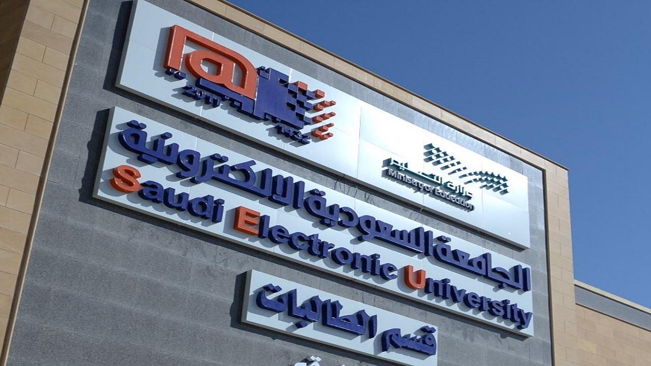 يضطرون للسفر 300 كيلو.. طلاب منطقة نجران يطالبون بافتتاح فرع للجامعة الإلكترونية