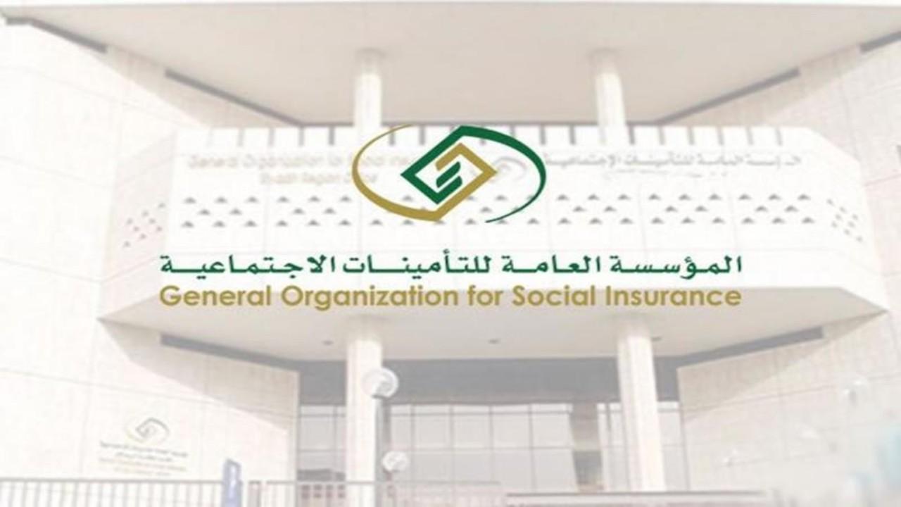 بالفيديو.. حقوق المشترك في التأمينات حال العجز عن العمل