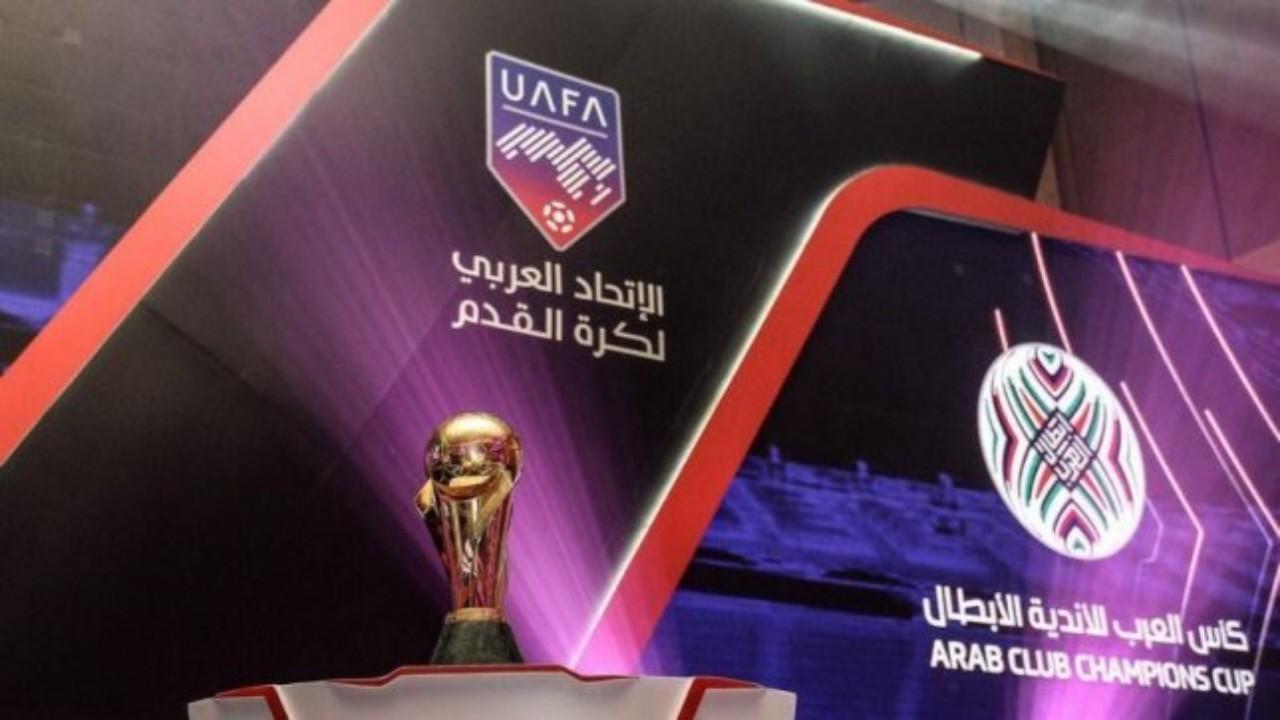عودة منافسات بطولة كأس محمد السادس للأندية الأبطال