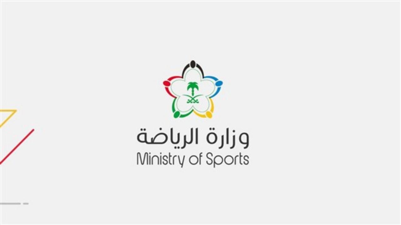 وزارة الرياضة تكشف عن طلب مهم قبل انطلاق دوري المحترفين