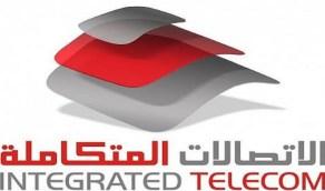 وظيفة إدارية شاغرة بشركة الاتصالات المتكاملة