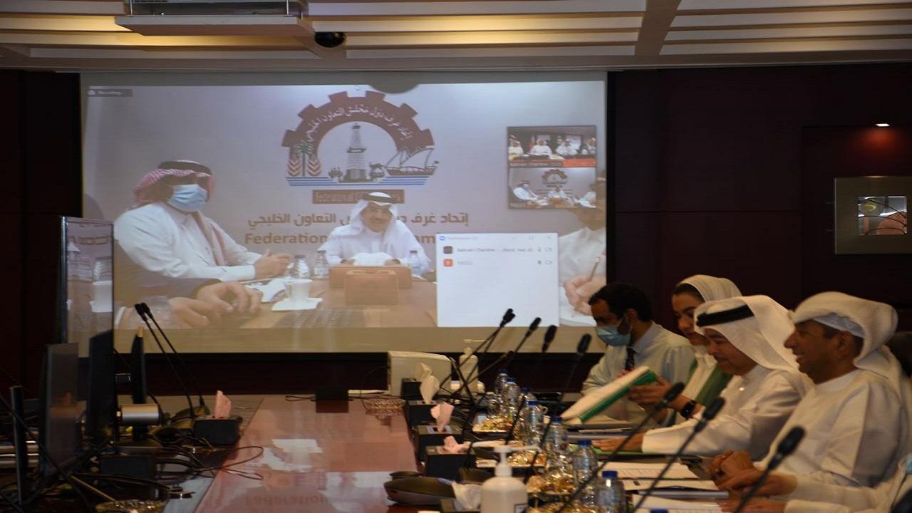 غرفة البحرين تستضيف اجتماعاً مشتركاً مع الأمانة العامة لاتحاد غرف دول مجلس التعاون الخليجي