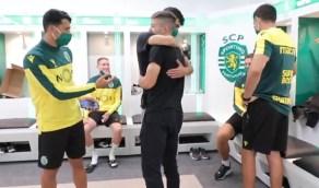 """شاهد.. الظهور الأخير لـ """"فيتو"""" في البرتغال وهو يودع زملاءه"""