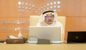 آل الشيخ: سنُجري اختبارات للمقررات الدراسية لتحسين أداء الطلاب في التعليم عن بُعد