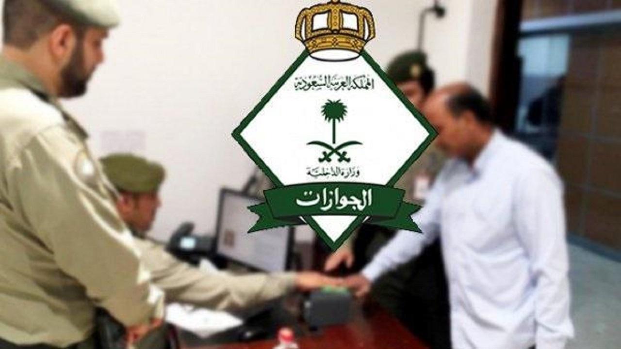 «الجوازات» توضح موقف المستفيد المتواجد خارج المملكة من نقل معلومات جواز السفر