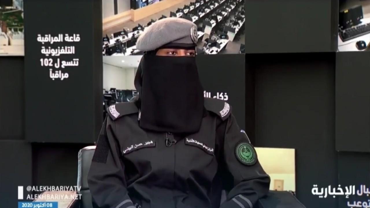 بالفيديو.. موظفة في القطاع العسكري: لا توجد صعوبات أمام المرأة السعودية