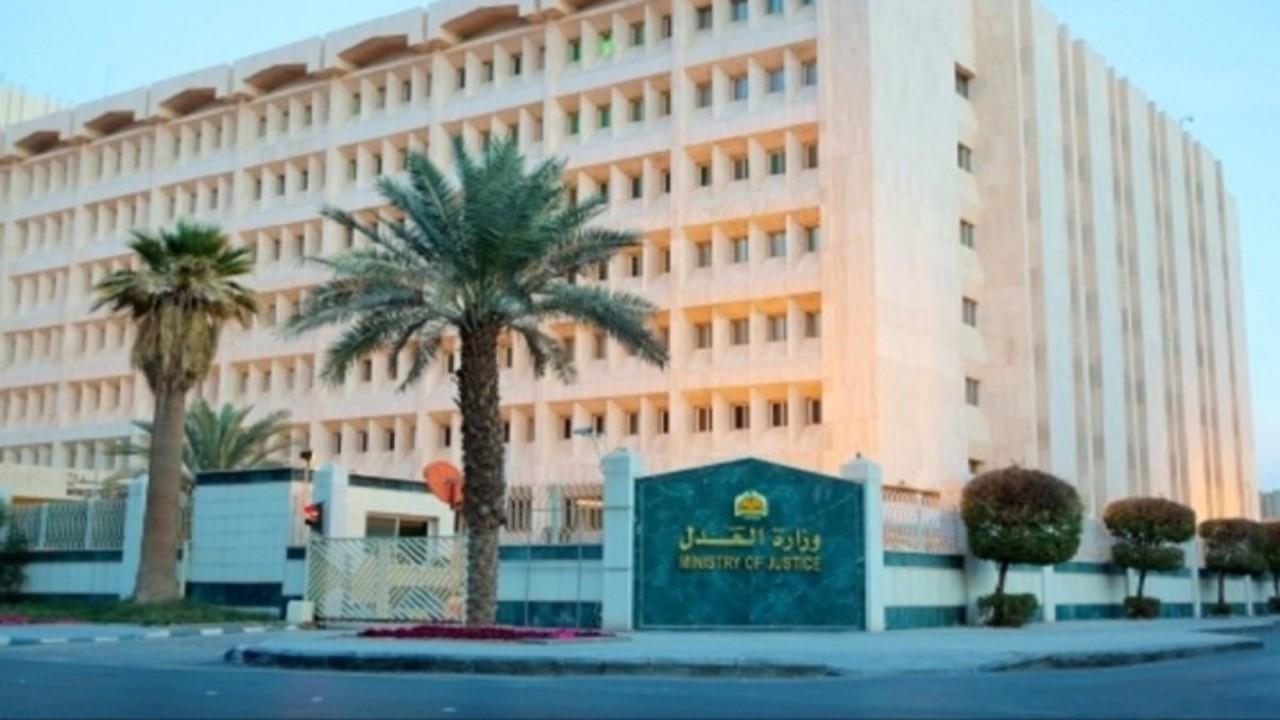 """وزارة العدل: 29 ألف عملية عبر """"الموثق"""" خلال شهر"""