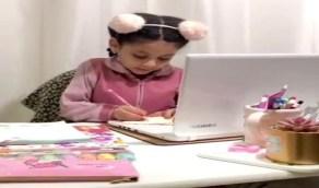 بالفيديو.. طالبة بالابتدائية في تبوك توضح انطباعها عن تجربة التعليم عن بعد