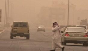 حالة الطقس المتوقعة غدًا الجمعة