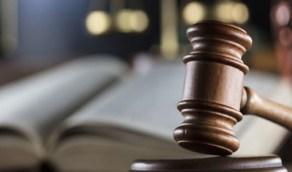 القضاء يعاقب رجل اخترق وكالة أنباء رسمية
