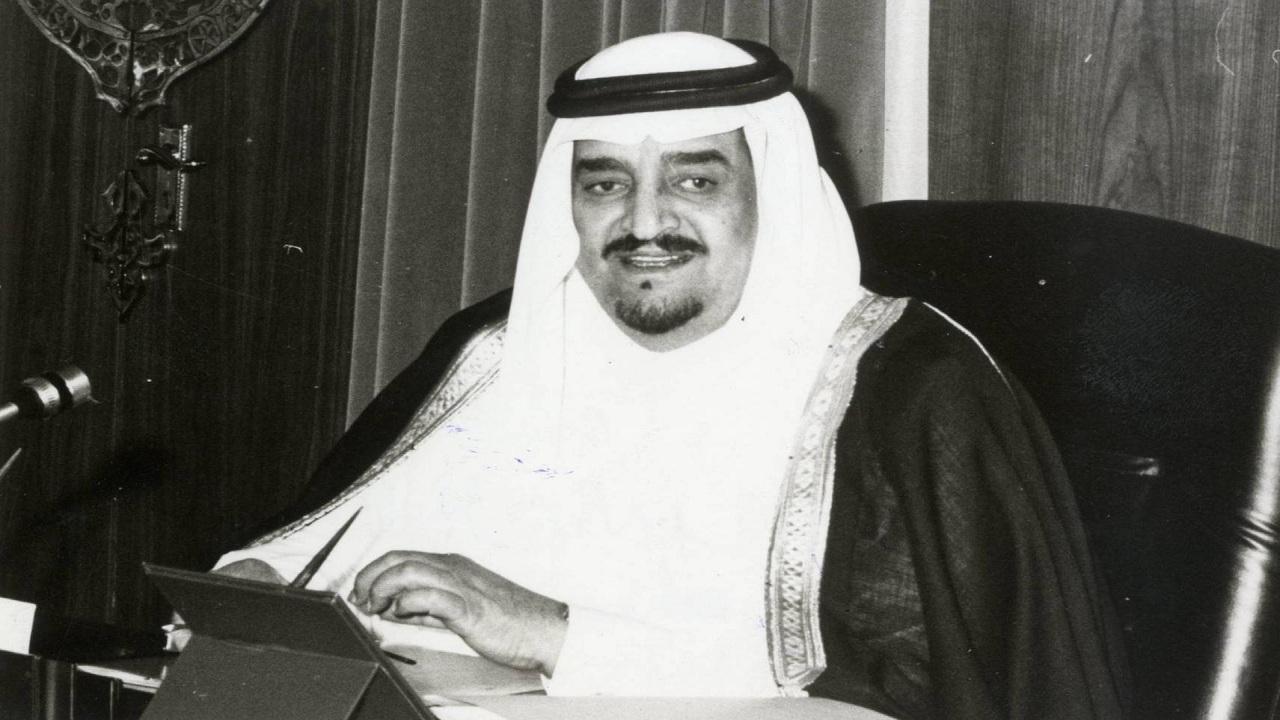 صورة تاريخية للملك فهد مع حفيده