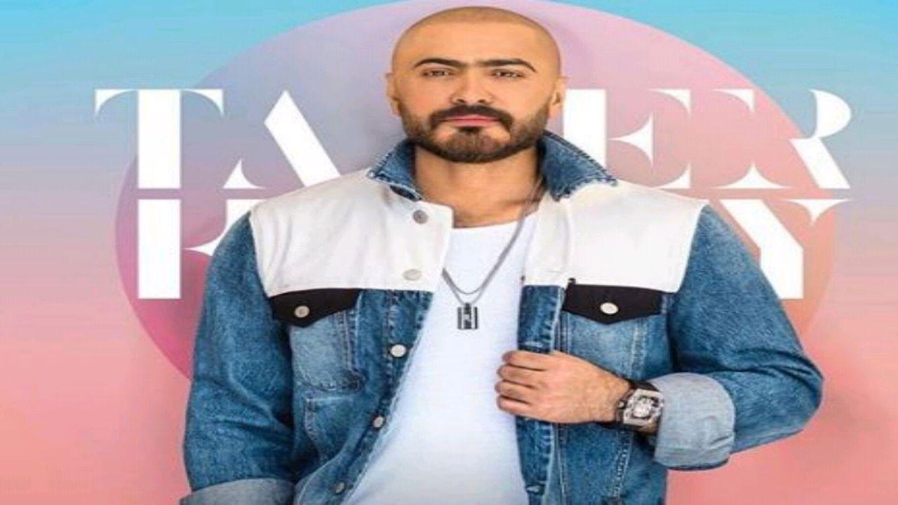 فيديو.. تامر حسني يدعم لاعب الأهلي في محنته بأغنية جديدة
