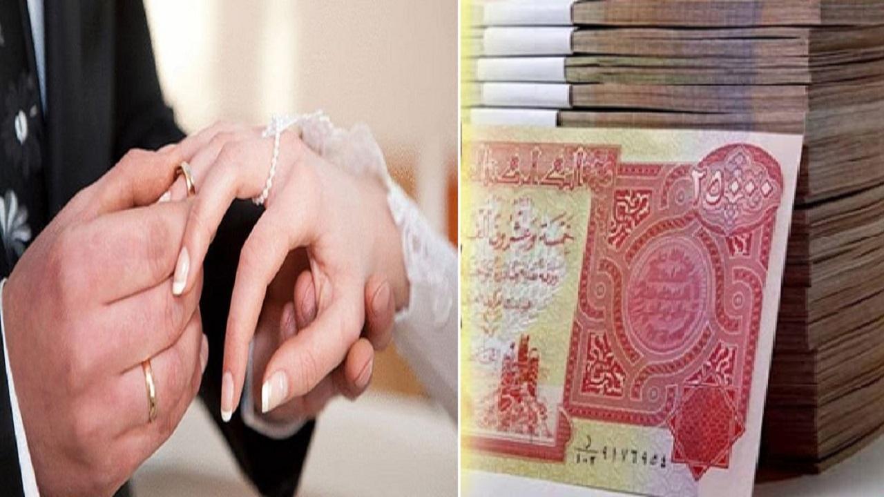 بنك يثير غضب النساء بمنحه قروض لدعم الزواج من الثانية