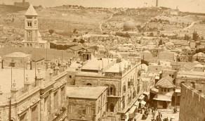 مدينة القدس عام 1900