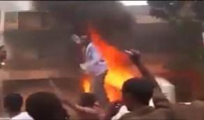 حقيقة فيديو حرق السفارة الفرنسية في السودان