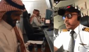 بالفيديو.. طيار يوجه رسالة خاصة للمراقب الجوي بمطار الملك خالد الدولي