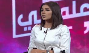 بالفيديو.. مهيرة عبدالعزيز تكشف تفاصيل مرض أصيبت به أثناء بث مباشر