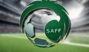 اتحاد القدم يعلن أسماء حكام مبارايات اليوم من دوري المحترفين