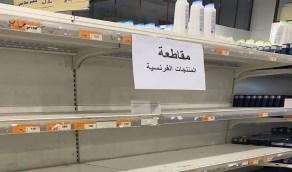 مقاطعة المنتجات الفرنسية في الكويت