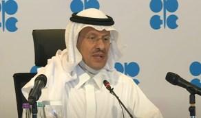 وزير الطاقة: نعلم أن حالة عدم اليقين تبقى قوية في أسواق الطاقة