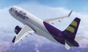 """""""طيران أديل"""" يخصص رحلات جديدة بين 4 مدن"""