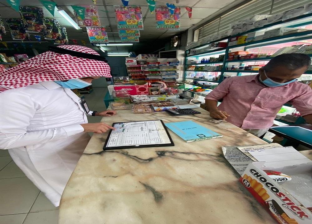 إغلاق 6 محلات ومطاعم خلال الجولات الرقابية المسائية في رجال ألمع