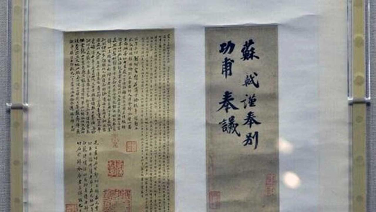 سرقة مخطط أثري مكتوب بيد مؤسس الصين وبيعه بأبخس الأثمان (صورة)