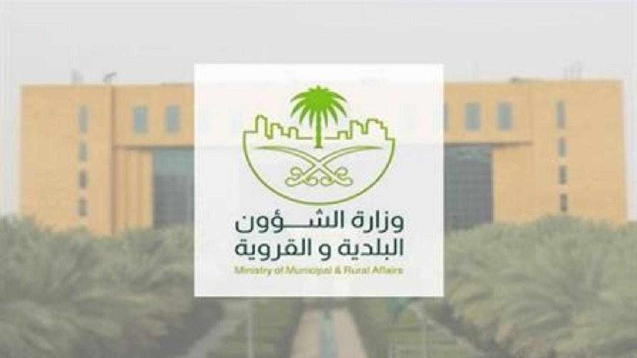وزارة الشؤون البلدية والقروية ترفع أكثر 23 مليون طن نفايات بلدية