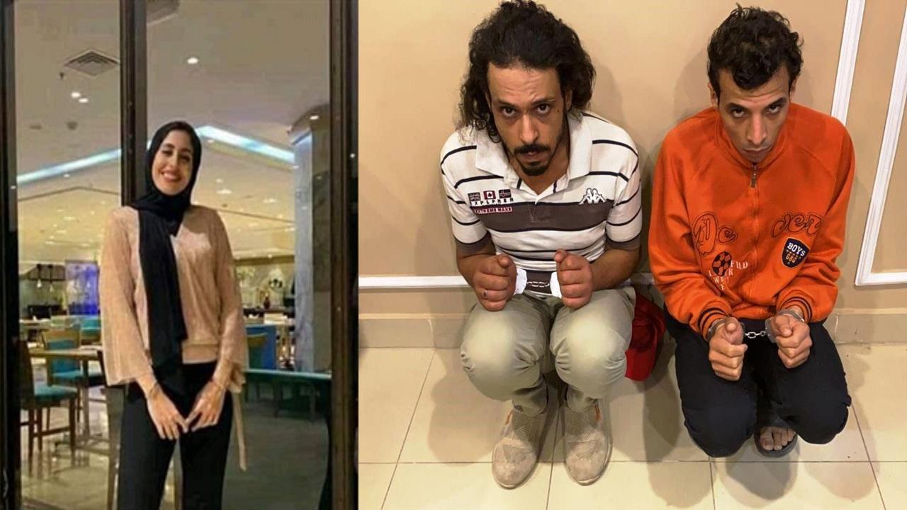 أخر المستجدات بواقعة سحل فتاة مصرية في الشارع وقتلها