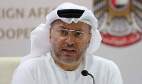 قرقاش يوضح الطريق الوحيد لضمان أمن الخليج