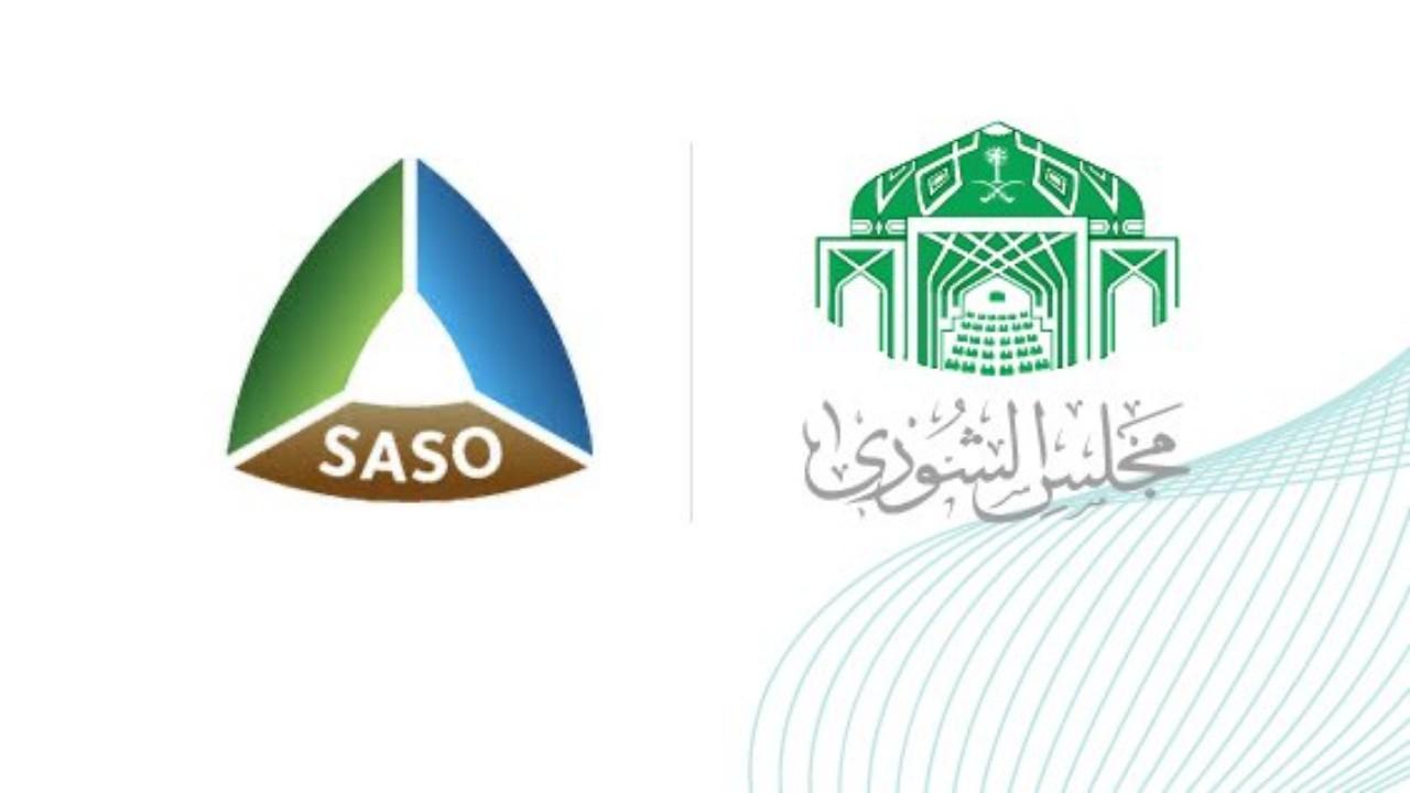 «الشورى» يطالب باعتماد تصنيف لسلامة المركبات يرتكز على التصنيفات الدولية